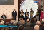 Владимир Путин провел заседание попечительского совета Русского географического общества