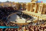 Оркестр Мариинки исполнил в Сирии молитву о Пальмире