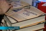Чулпан Хаматова представила в Лондоне отрывки из «Детской книги войны»