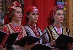 Болгарский хор
