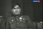 Исполняется 100 лет со дня рождения Героя Советского Союза Алексея Маресьева