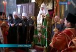 Патриарх Московский и всея Руси Кирилл прибыл на святую гору Афон