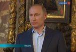Владимир Путин во второй раз посещает святую гору Афон