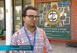 В Звенигороде стартовала Международная летняя школа СТД