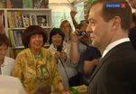 Дмитрий Медведев посетил книжный фестиваль