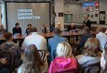 В Москве открылась школа для заведующих постановочной частью театра