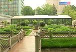 Ботанический сад МГУ отмечает юбилей