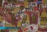 Музей истории религии в Петербурге представил выставку
