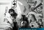 Московский международный кинофестиваль открывается сегодня картиной Соловьева