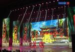 Стартовал фестиваль китайской культуры в России