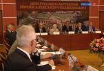 О ходе подготовки к 100-летию со дня рождения Солженицына сегодня рассказали журналистам