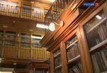 260 лет назад открылась Научная библиотека МГУ