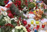 Террористический акт в Ницце унес жизни 84 человек