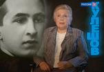 Екатерина Хохлова о Льве Кулешове