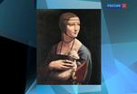 Минкульт Польши выкупит коллекцию Фонда князей Чарторыйских