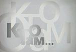 Кто там. Эфир 30 сентября 2012