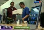 Проблемы iPhone 5 в России только начинаются