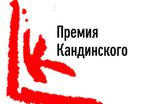 Новости культуры. Эфир 25.10.2012 (19:30)