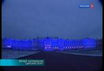 Новая подсветка Царскосельского Екатерининского дворца