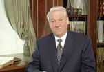 Борис Николаевич Ельцин. Поздравление с началом вещания телеканала