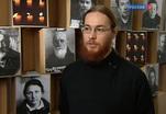 Преодоление: Русская церковь и советская власть