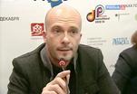 В Москве стартует XIV международный театральный фестиваль NET