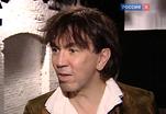 Французские актеры показали в Москве спектакль по пьесам Пьера Мариво