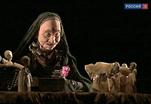 В Театре Образцова представили спектакль по мотивам трех новел Маркеса