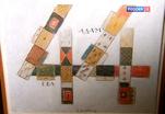 Собрание Третьяковской галереи пополнится несколькими работами Владимира Немухина