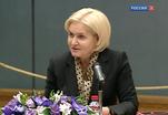Концепцию развития музейного дела обсудили в Третьяковке