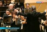 Международный фестиваль имени Мстислава Ростроповича снова в Баку