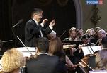 В Москве проходит музыкальный фестиваль, приуроченный к юбилею Владимира Федосеева