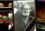 В Вологде простились с писателем Василием Беловым