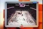 Болельщики забросали хоккеистов мишками