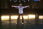 XII Фестиваль театров танца