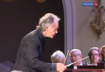Жан-Клод Казадезюс выступил в Москве с Большим симфоническим оркестром