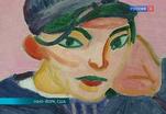 В Нью-Йорке открылась выставка работ Анри Матисса