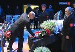В Центре оперного пения прощаются с Галиной Вишневской