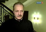 Юрий Башмет посвятил концерт Галине Вишневской