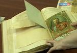 Год российской истории уходит в историю