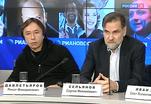 Деятели киноиндустрии обсудили итоги господдержки в 2012 году