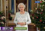 Елизавета II не боится новых технологий