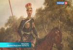 Картина из личного кабинета Николая Первого вернулась в музей-заповедник