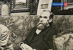 В Третьяковской галерее состоялся вечер в честь Павла Третьякова