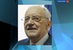 На 92-м году ушёл из жизни выдающийся российский ученый Юрий Поляков