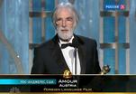 Объявлены лауреаты премии голливудской ассоциации иностранной прессы