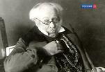 В музее МХТ открылась выставка, посвященная Станиславскому-актеру