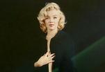 Особый взгляд фотографа Милтона Грина на Мэрилин Монро представлен в Мультимедиа Арт Музее