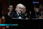 Мишель Легран дал единственный концерт в Белгороде