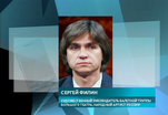 На время лечения Сергея Филина заменит Галина Степаненко